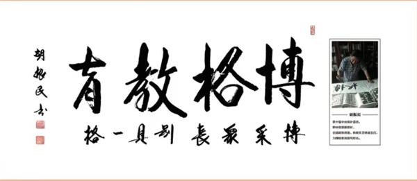 """""""博格教育科技集团""""成为福建电视台2020""""品牌福建""""新春贺岁互动合作伙伴"""