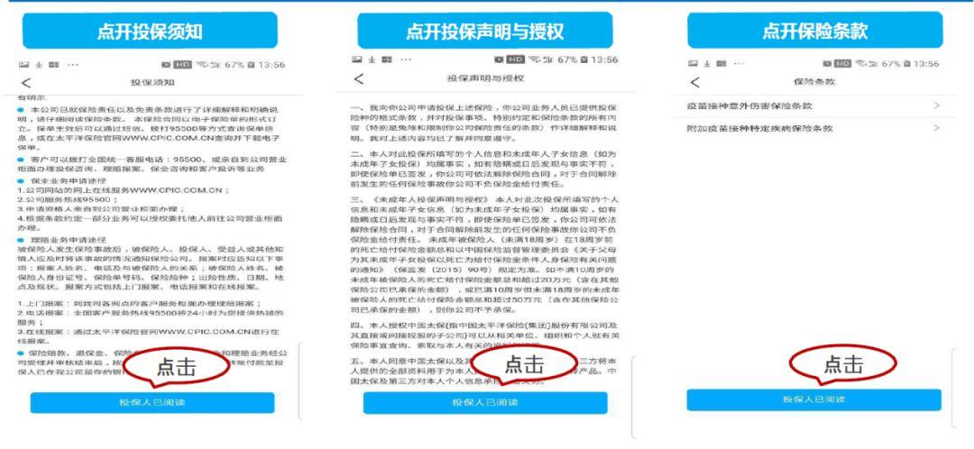 人口进优出_知帮网解析 天上掉馅饼 免费 商标注册可信吗