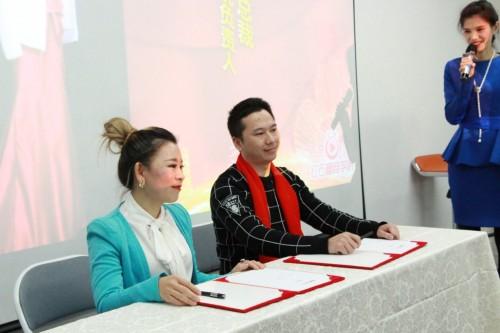 电商学院红石榴短视频直播电商培训商学院成立仪式在榕举行