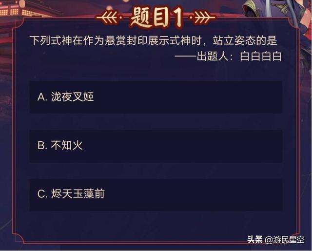 北京赛车开奖结果群