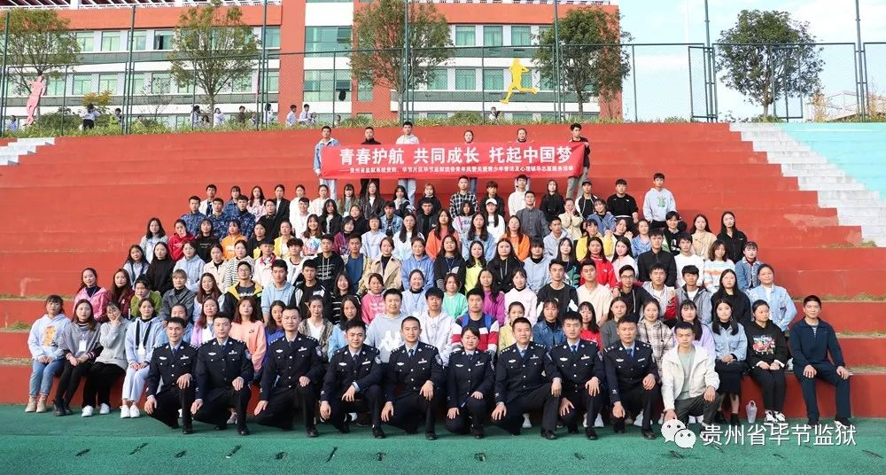青春护航,共同成长,托起中国梦