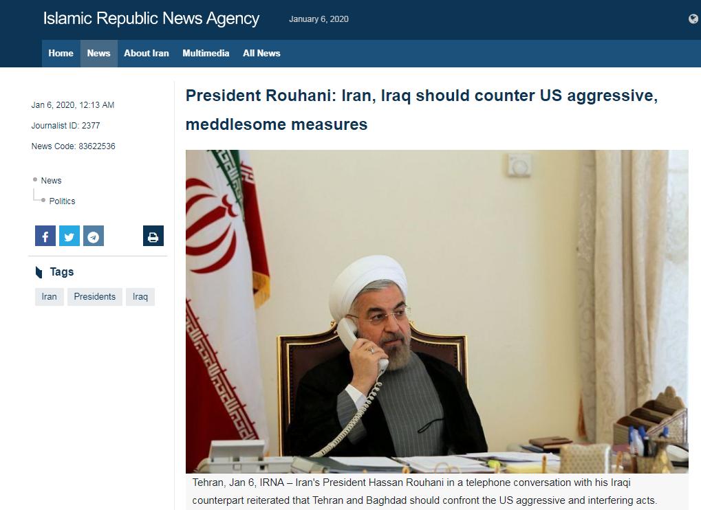 快讯!伊朗总统电话中告诉伊拉克总统,两国需共同对抗美国侵略性干预_鲁哈尼
