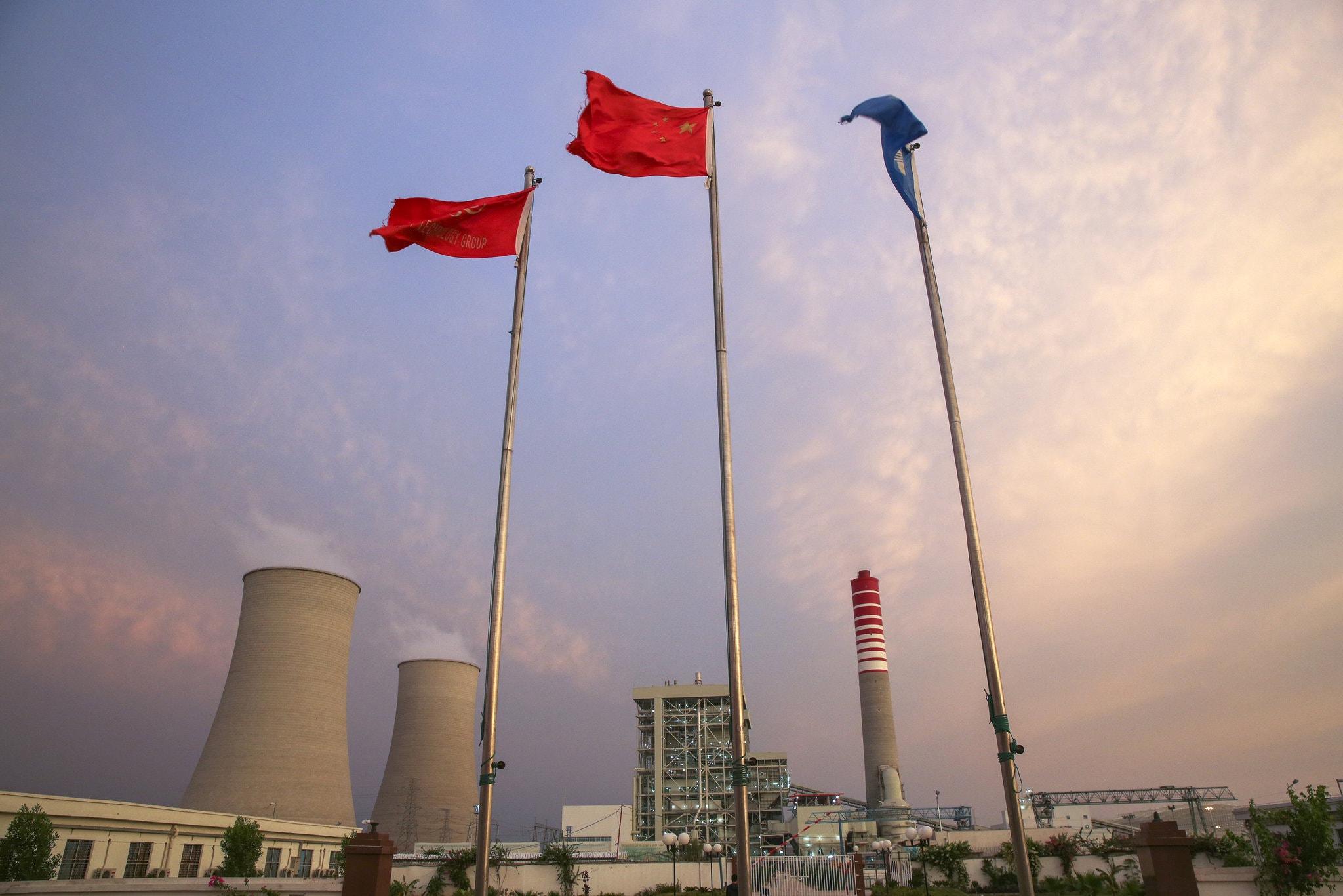 中巴经济走廊萨希瓦尔燃煤电站投产发电