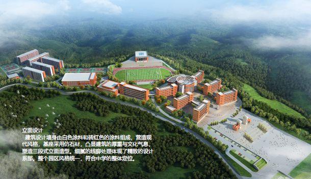 3,建水县临安高级中学