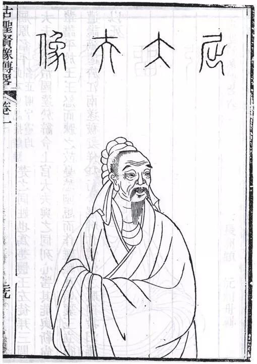 既是辣味始祖,又能治病防瘟的一种植物,古代重阳节也常用到它