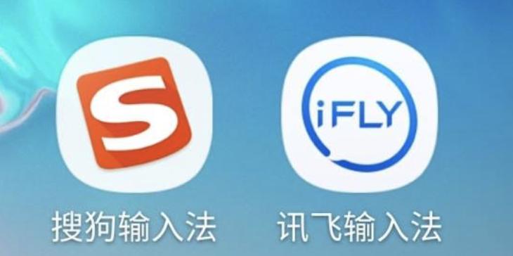 """搜狗输入法""""打字日报""""上线两周后,讯飞随即跟风推出相似功能"""