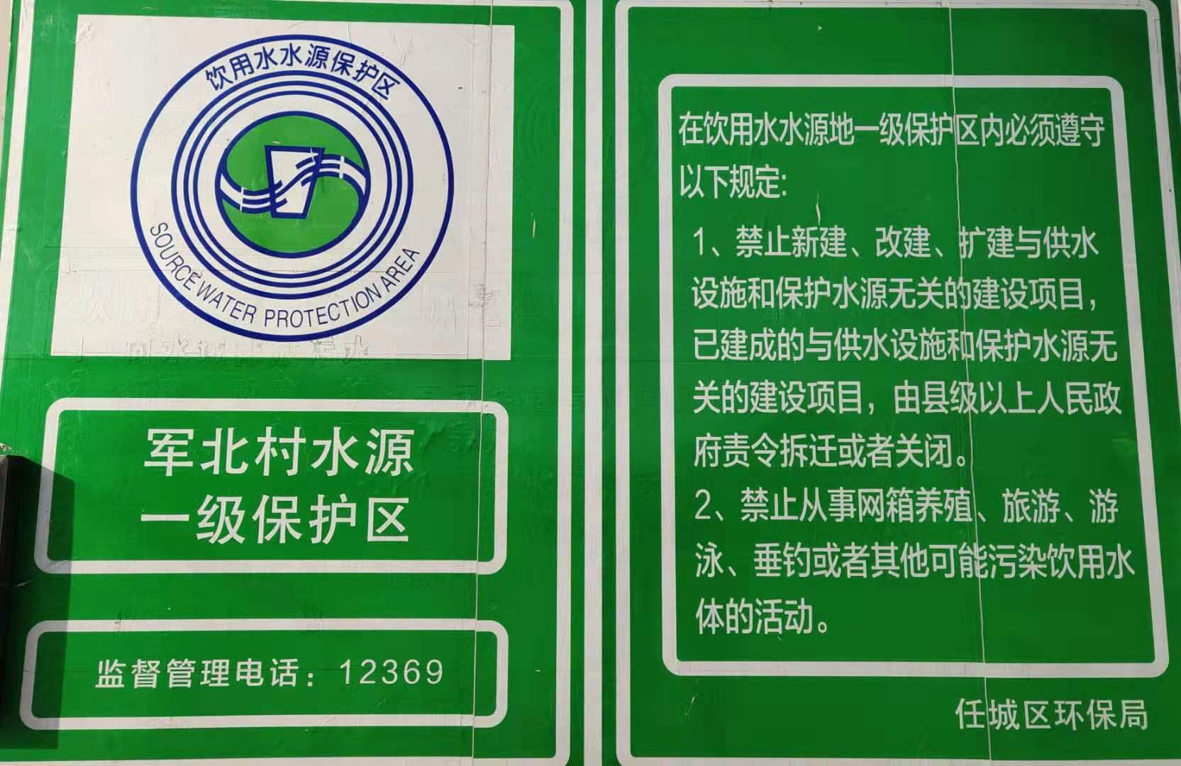 济宁港口码头乱象 影响国家南水北调水质安