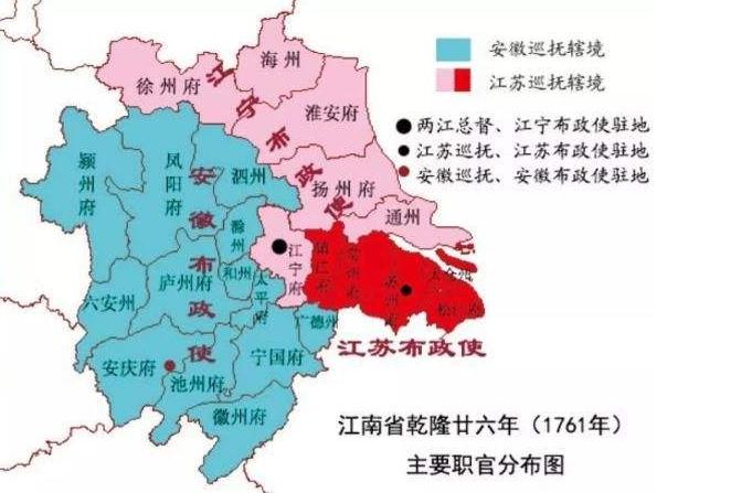 江苏省经济总量调整_江苏省经济排名城市
