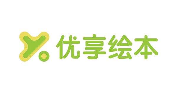 """""""优享社教育""""成为福建电视台2020""""品牌福建""""新春贺岁互动合作伙伴"""
