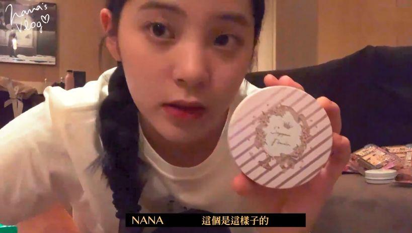 日本药妆店必扫单品,欧阳娜娜化妆师说:买它!→