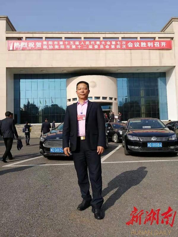 我从人民中来丨衡阳市人大代表刘元平:让道德模范免费坐公交、免费体检、免费游景点