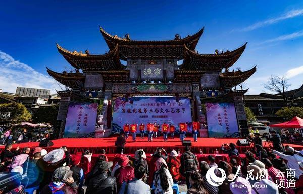 云南昆明:官渡区官渡街道第三届文化艺术节开幕