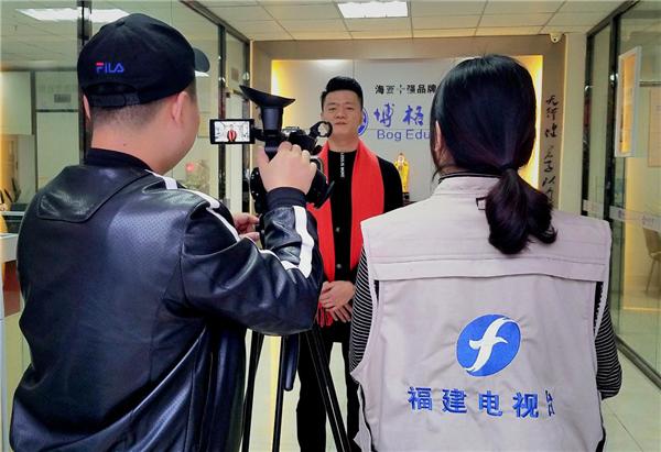 """""""泉州博格教育""""成为福建电视台2020""""品牌福建""""新春贺岁互动合作伙伴"""