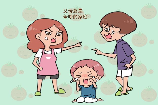 情商低的孩子,大多出自于这六种家庭!家长若不改,娃很难成大器