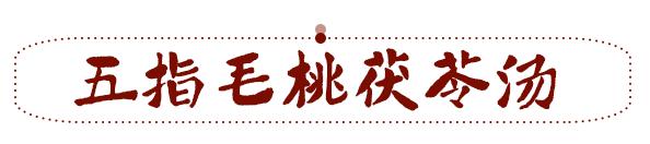 """牛牛棋牌游戏_互喊加油 四大""""天团""""会师武汉!网友:王炸来了 中国必胜"""