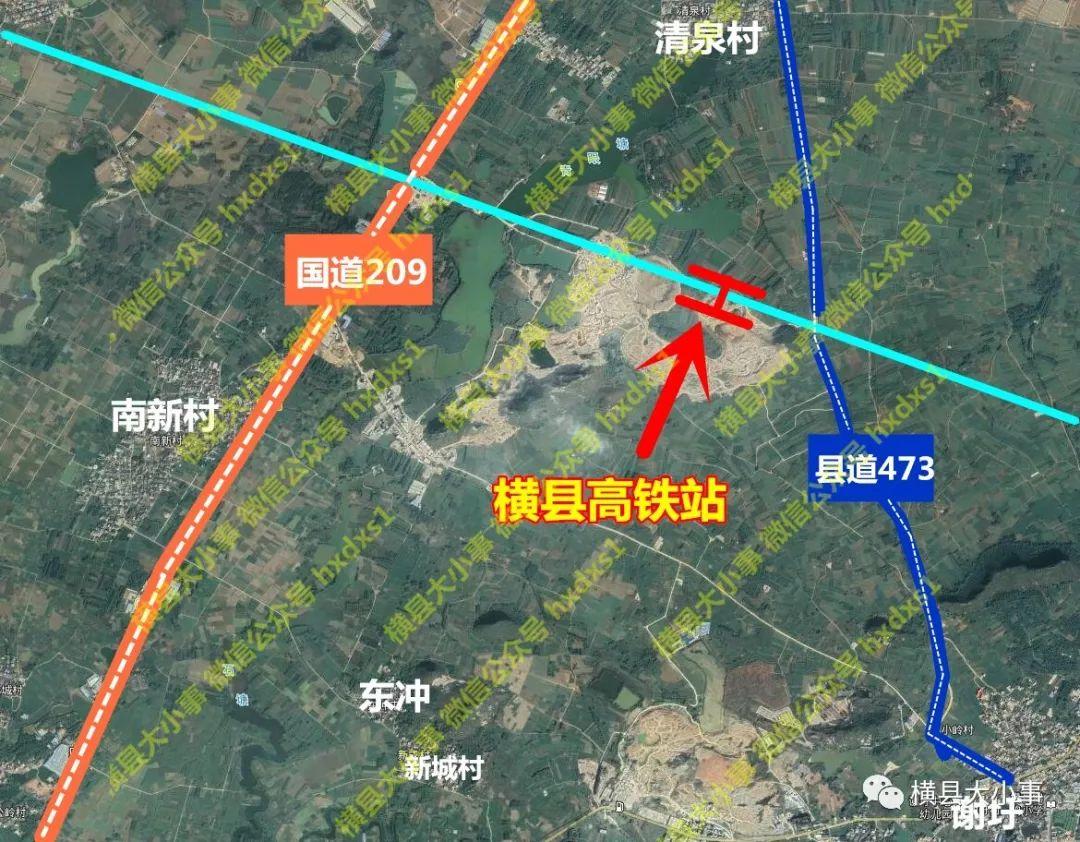 关注丨南玉高铁全面进入施工建设期,以后横县到南宁不到20分钟