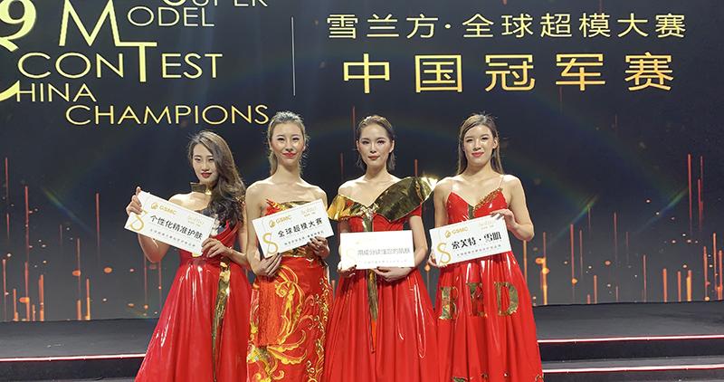 索芙特雪肌作为本次赛事的指定护肤品牌,携手超模向全球观众展示中国女性的魅力风采。