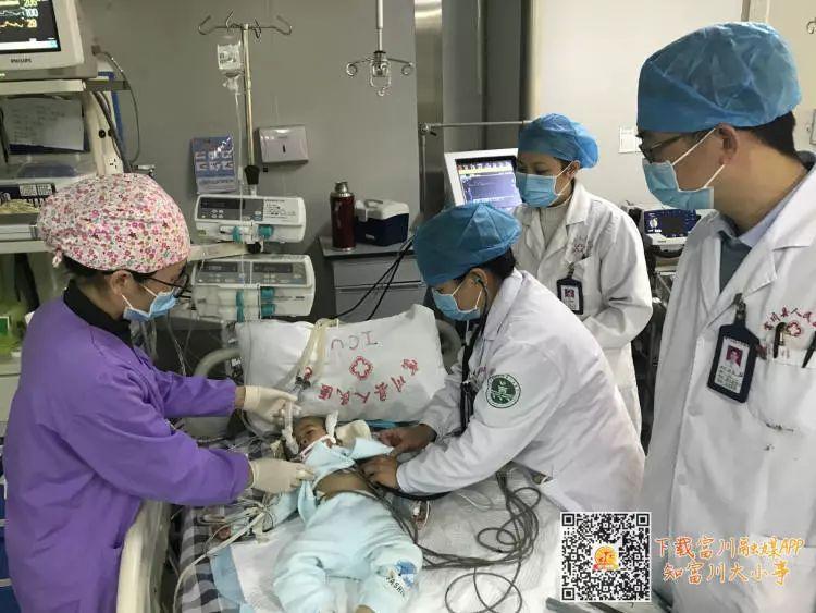 为了救孩子,贺州这名护士跪了整整40分钟
