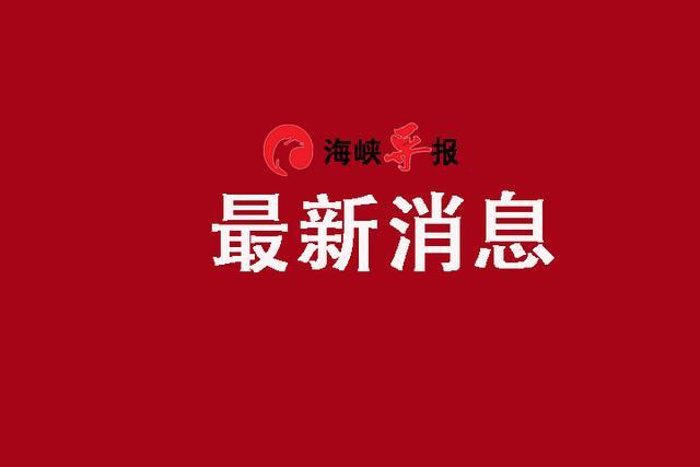 云平高速公路9日通车试运营