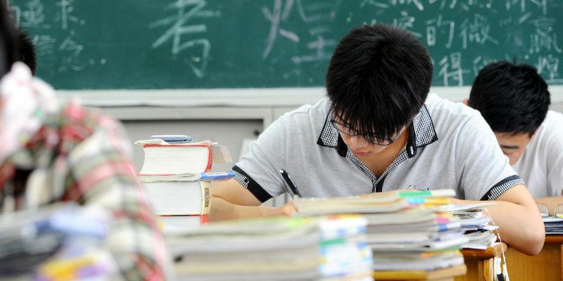教育部发布中国高考评价体系 高考还有公平可言吗?