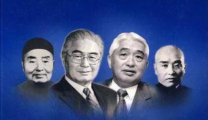 中国最有钱的5个家族,李嘉诚只能垫底,第一名垄断全球天然药材市场 中国 有钱 家族 李嘉诚 垄断 药材市场 第4张