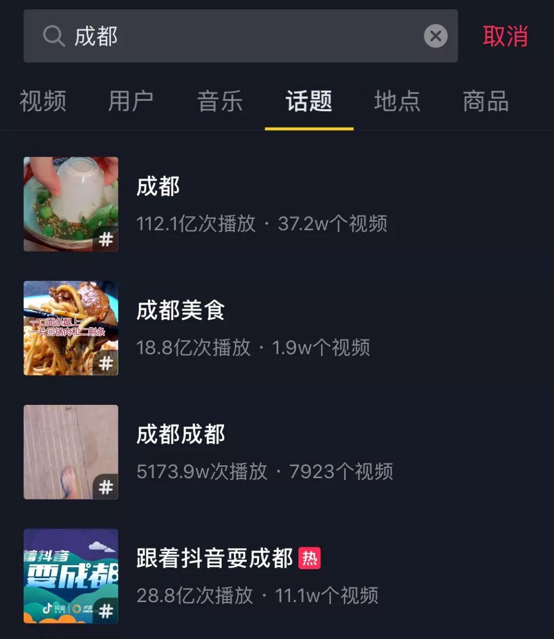 抖音刘能赵四手机壁纸