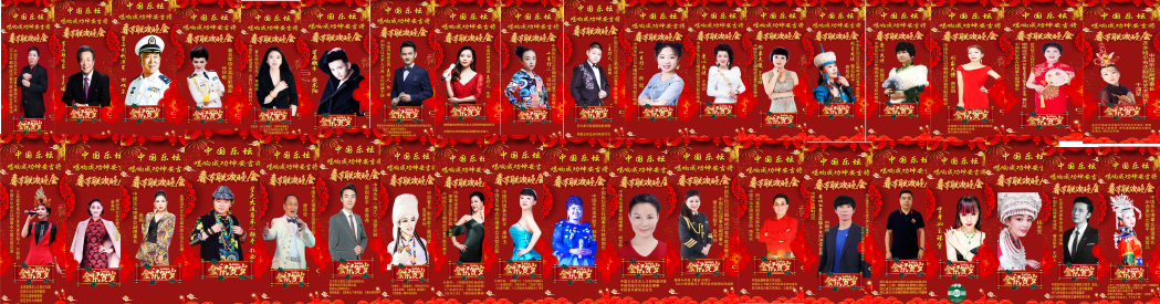 中国乐坛2