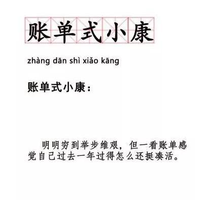 http://www.shangoudaohang.com/haitao/284705.html