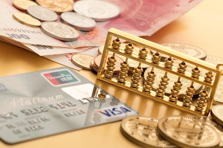 如果银行倒闭,欠银行的房贷还用还吗?拒绝偿还贷款会怎样?