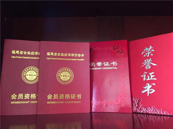 """""""万鑫涂料""""成为福建电视台2020""""品牌福建""""新春贺岁互动合作伙伴"""