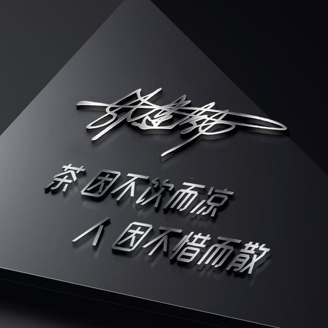 """2020最新姓氏微信头像,3d商务立体签名头像,点进来就"""""""