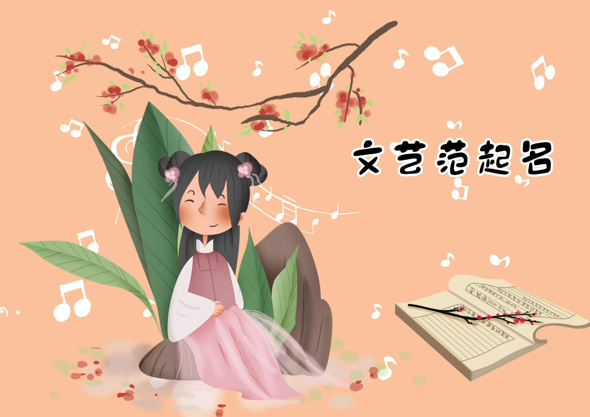 """19年宝宝姓名盘点,三""""zǐ""""再上榜,网友:烂大街了金鼠避着点"""