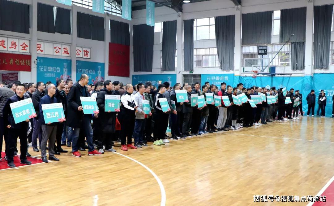2019篮球排行榜_2019篮球世界杯最终排名:中国排第24美国第7