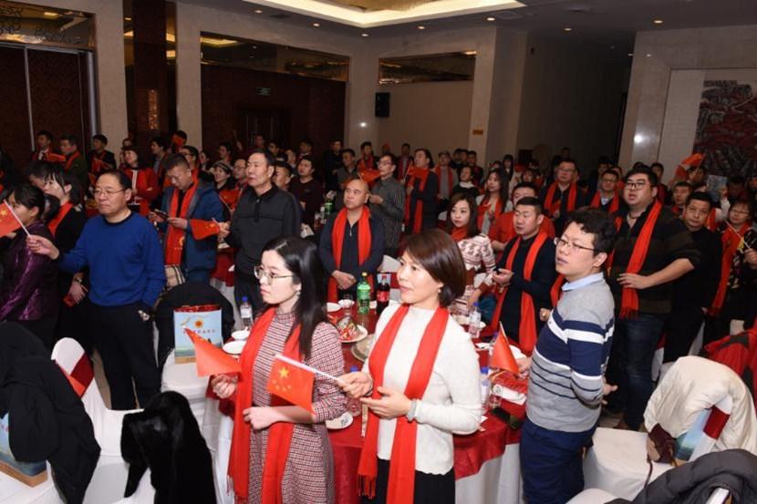 吉林省陕西商会年度盛典暨2020迎新春联谊会圆满落幕