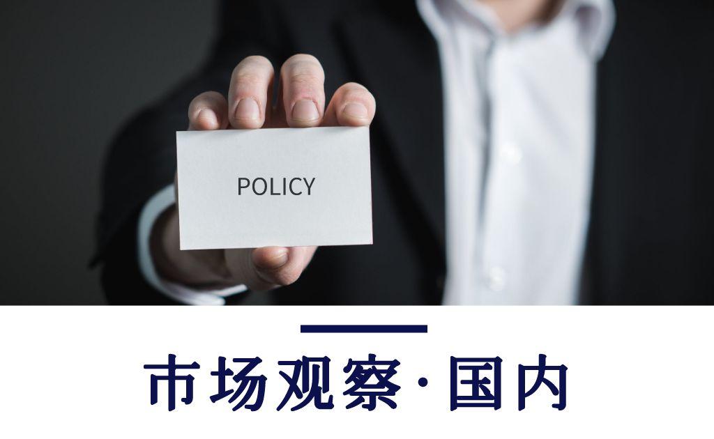 Hi夜线新年跨境电商论坛深圳产业带峰会