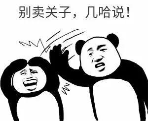 快来!都江堰市农业农村局又要告诉你两大好消息~