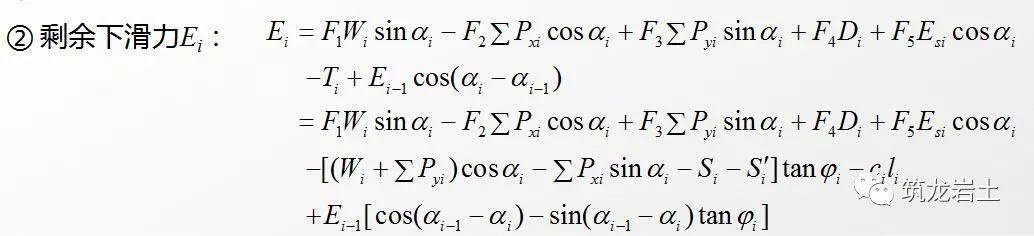 抗滑桩类型、设计及计算,这样讲解容易多了吧!