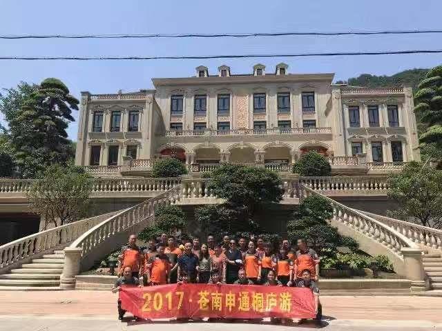 黄金城棋牌游戏网址官网
