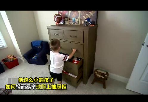 张洪泉:宜家抽屉压死男童 服务业应见微知著