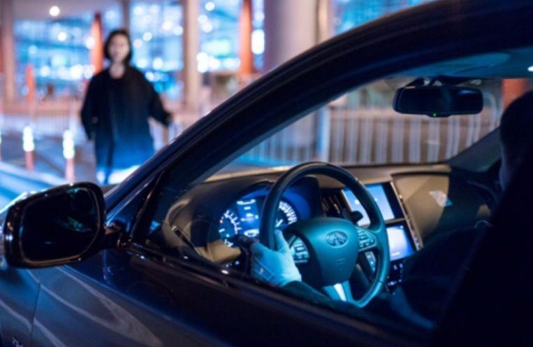 网约车市场的流量被分散  滴滴一家独大的局面可能也会被打破