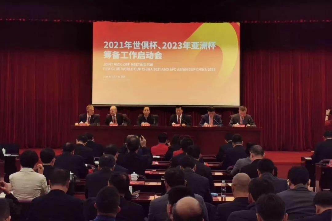 体育产业早餐1.8 | 上海北京分别举办世俱杯和亚洲杯开幕式 利物浦与耐克正式签约