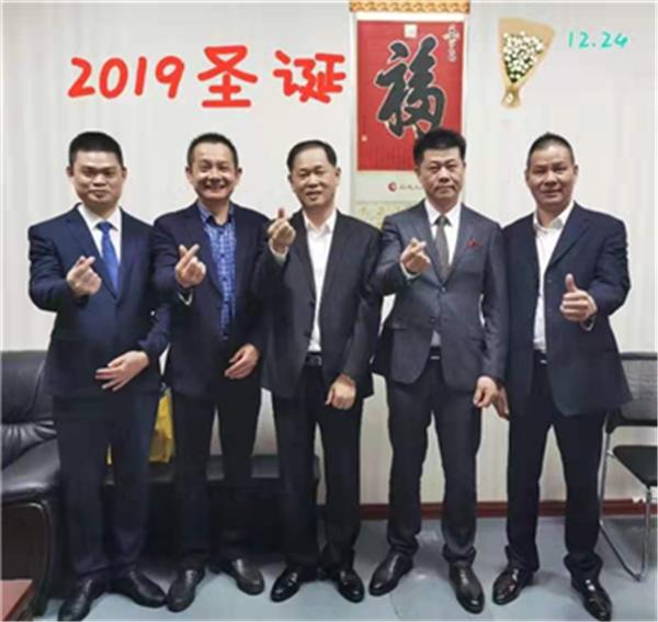 """""""千源吉""""成为福建电视台2020""""品牌福建""""新春贺岁互动合作伙伴"""