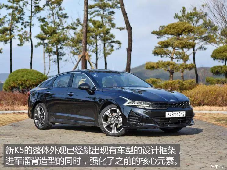 外观犀利首次带新发动机海外试驾东风大岳起亚K5