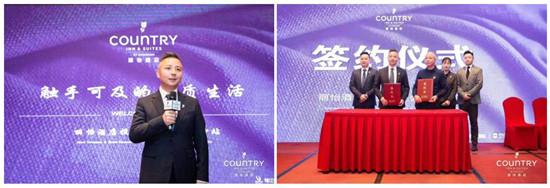 新年首秀|锦江国际旗下丽怡酒店中国区首场投资品鉴会在长沙顺利召开