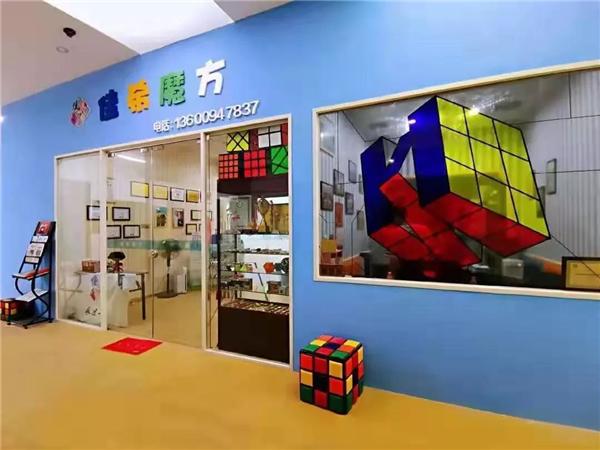 """""""佳希魔方""""成为福建电视台2020""""品牌福建""""新春贺岁互动合作伙伴"""