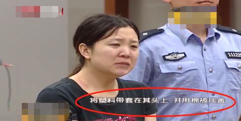 2岁儿子惨死家中,摔地,掐脖子,塑料袋套头,凶手是亲生母亲