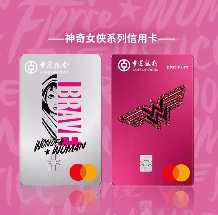 【新卡推荐】非现实世界中的信用卡!你值得拥有一张