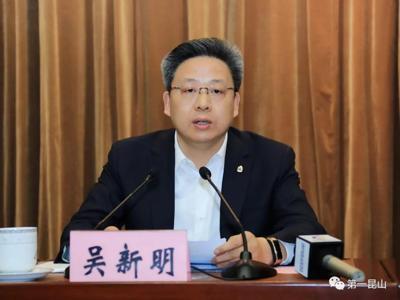 合作市gdp_江苏2020上半年GDP46722.92亿元9个设区市地区实现由负转正