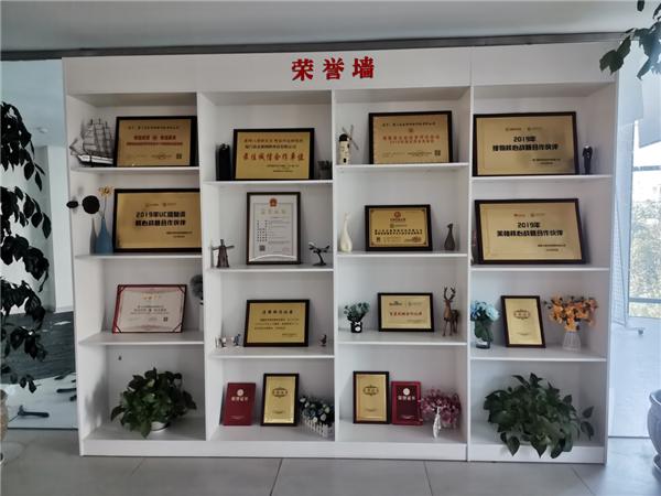 """""""益保网""""成为福建电视台2020""""品牌福建""""新春贺岁互动合作伙伴"""