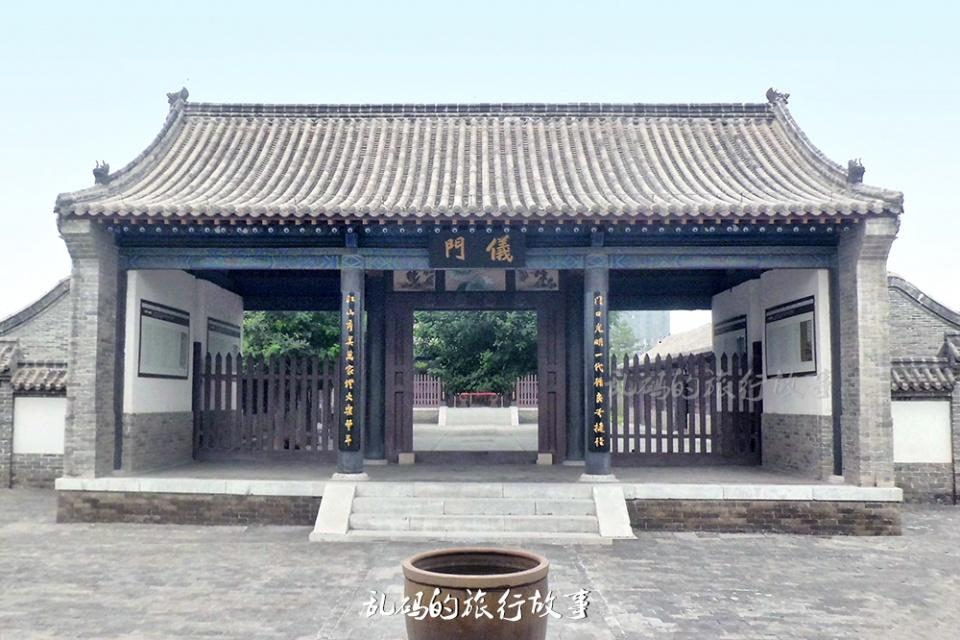 """明朝时的河间府任丘_全国制式最完整的衙署 坐拥唯一""""穿堂""""建筑 被誉""""京南第一府 ..."""